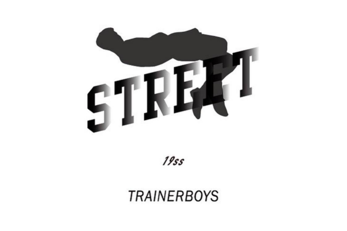 NEW BRAND - TRAINER BOYS -