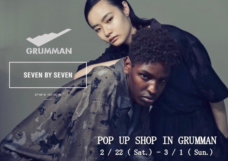 SEVEN BY SEVEN - POP UP SHOP STOCK LIST -